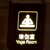 Un giorno a Pechino